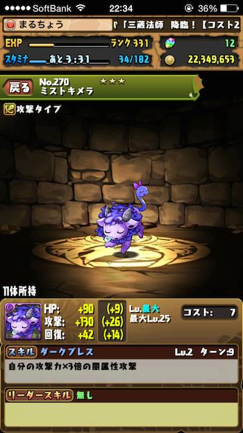 2015-02-09 22.34.46