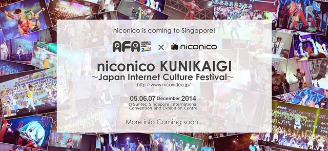 AFA2014 X niconico