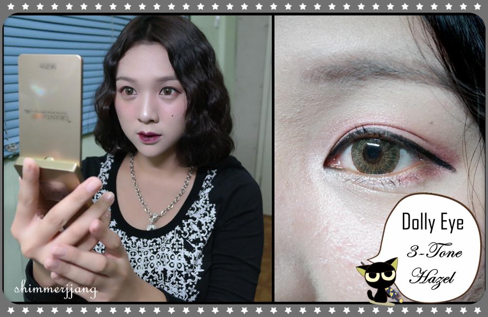 Dolly Eye Gothic 3 Tones hazel