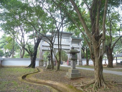 Ta-Chiayi-Parc de la ville (21)
