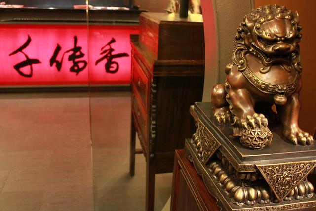台北旅行-精緻美食-火鍋吃到飽-17度C (91)