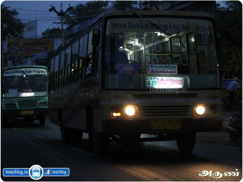 48 EXP Thirumangalam - Periyar