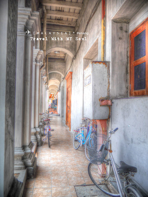 Penang Interactive Museum