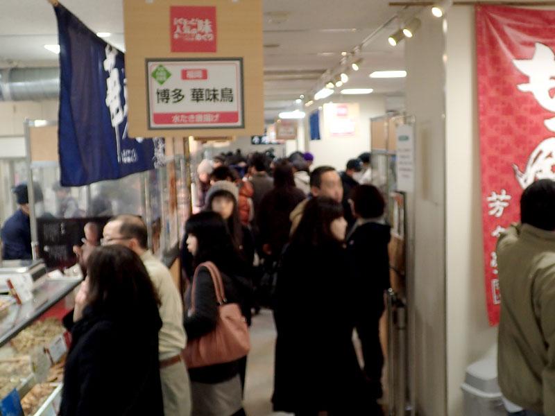 大丸札幌店「全国ぐるっと!人気の味めぐり」