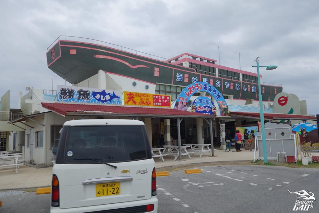 2015環沖繩美之島025