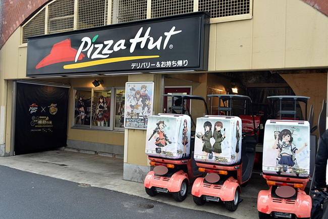 Pizza Hut x Kantai_01