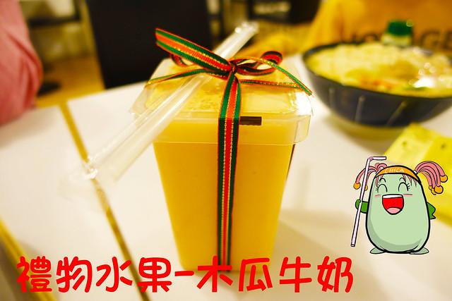 台南美食-14