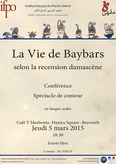 La Vie de Baybars selon la recension damascène