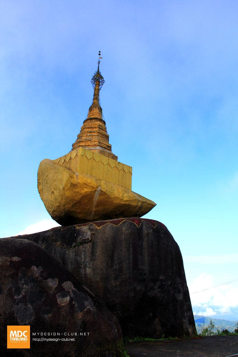 MDC-Myanmar-065
