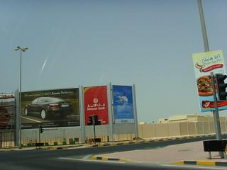 sis-market-research-bahrain80
