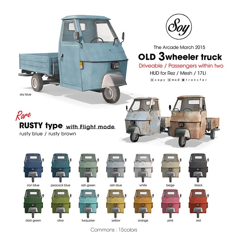 Soy. OLD 3wheeler truck - Key
