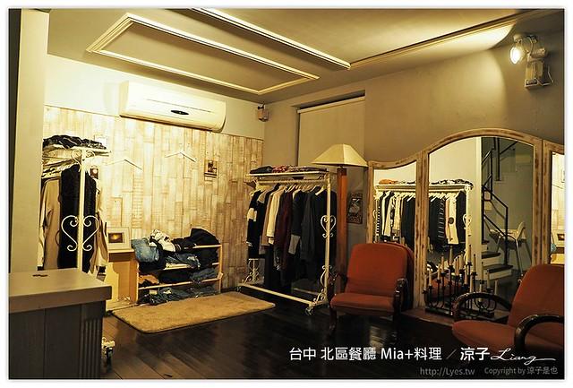 台中 北區餐廳 Mia+料理 6