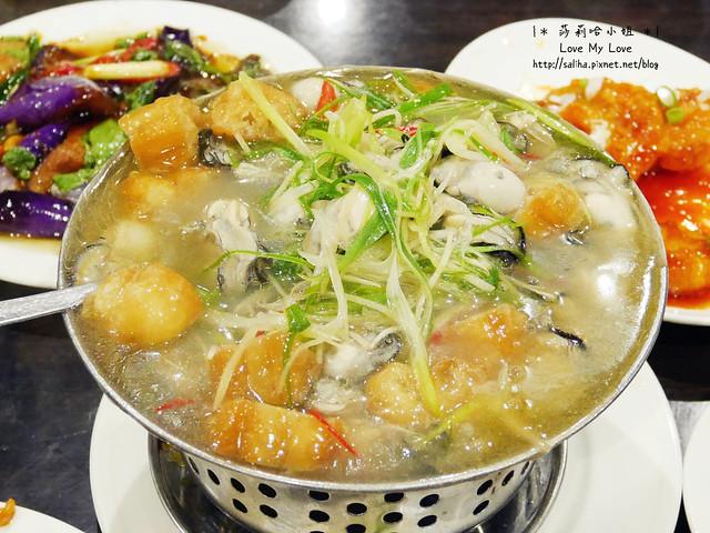 新店大坪林美食餐廳上川館熱炒合菜 (14)