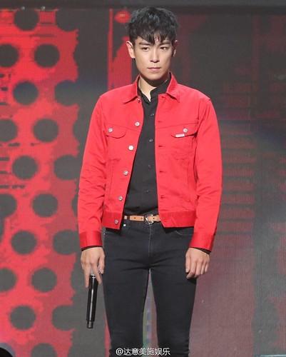 BIGBANG FM Beijing Day 2 2016-07-16 TOP (4)