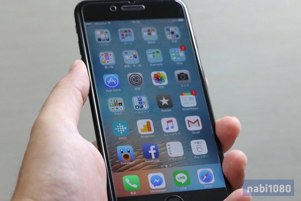 iPhone 7 Plus01