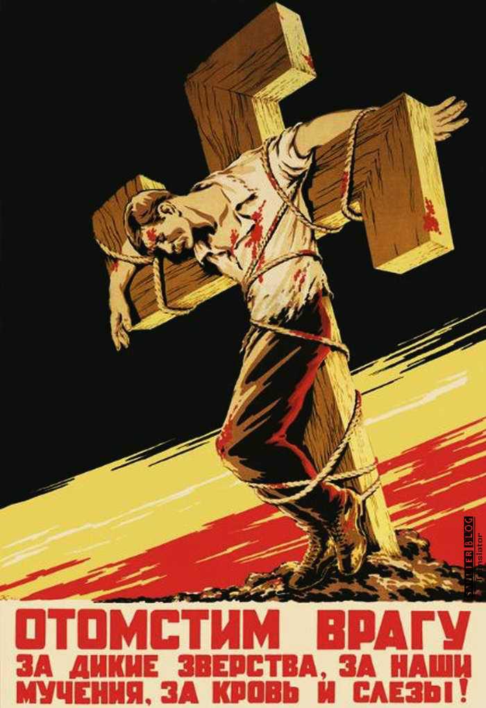 《法西斯分子是凶手》宣传画10