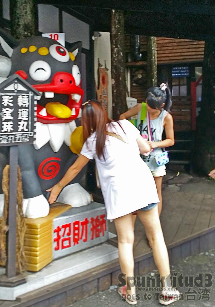Monster Village 溪頭怪物村 / 松林町