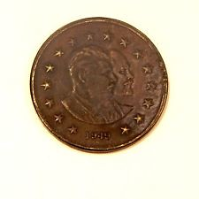 ONE RUBLE 1949 USSR TRIAL COPPER. Coin Token
