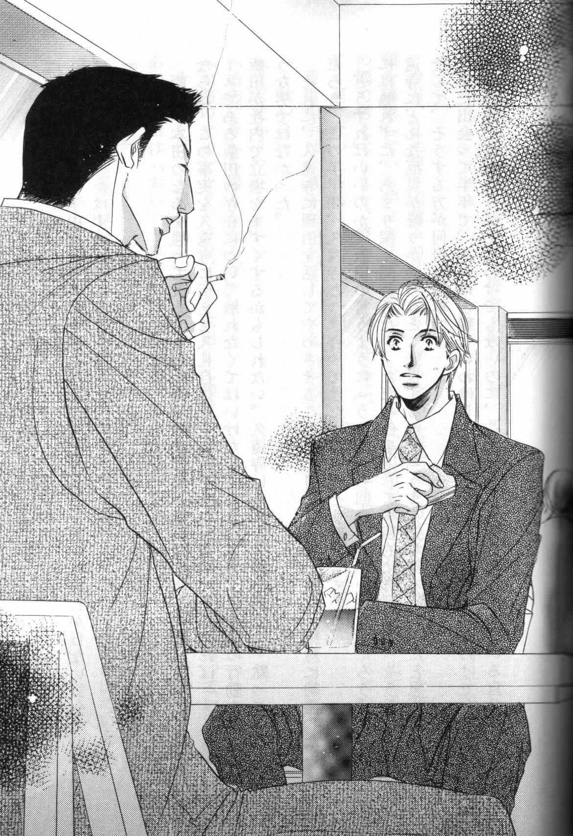 Shiawase ni Dekiru 01 (3)