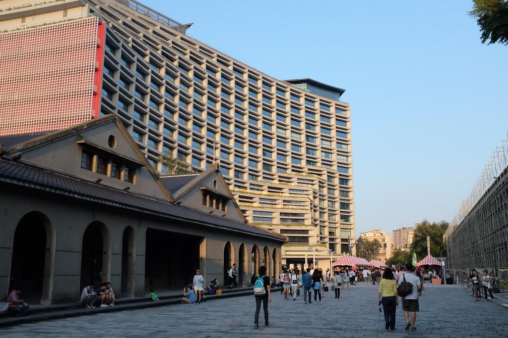 Songshan Creative Park en Taipei