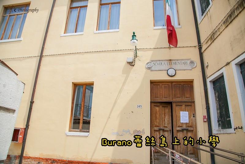 Venice burano (31)