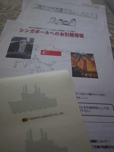 Yamato Japan Moving