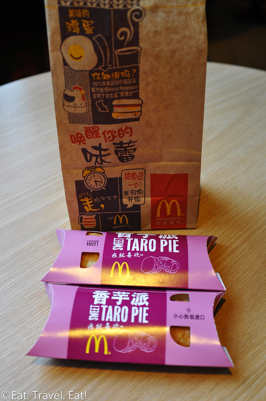 McDonald's China: Taro Pie
