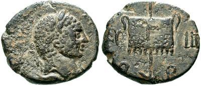 coin Rhesaena, Mesopotamia