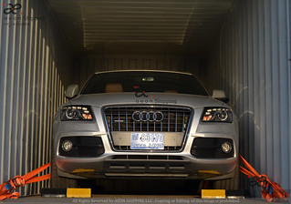 Car shipping to Spain from Dubai