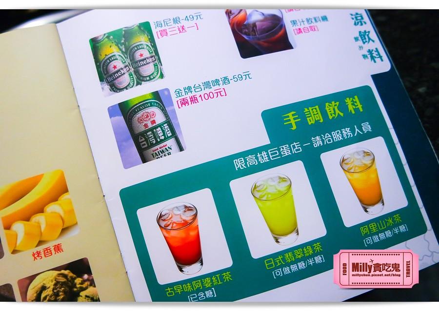 七輪燒肉本舖高雄巨蛋店0127