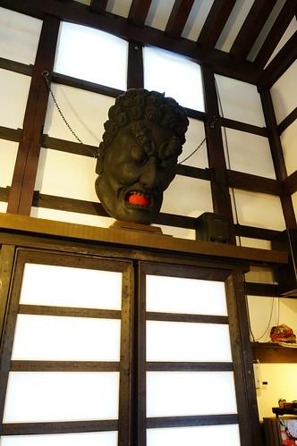 6000 eyefi miyagi japan