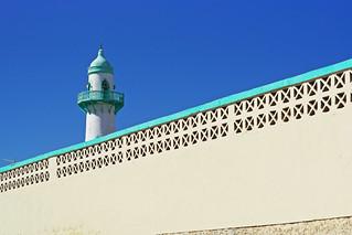 Mosque Minaret, Djibouti City