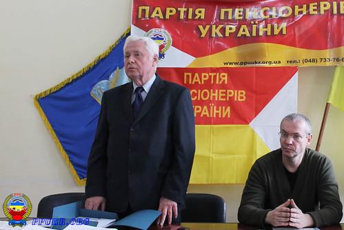 Конференция Волынской областной организации Партии Пенсионеров Украины - Луцк 16.12.2014 г (1)