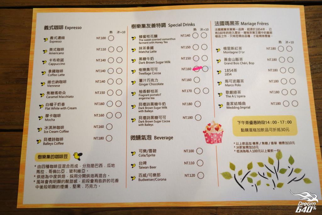 樹樂集 Treellage Life Cafe02