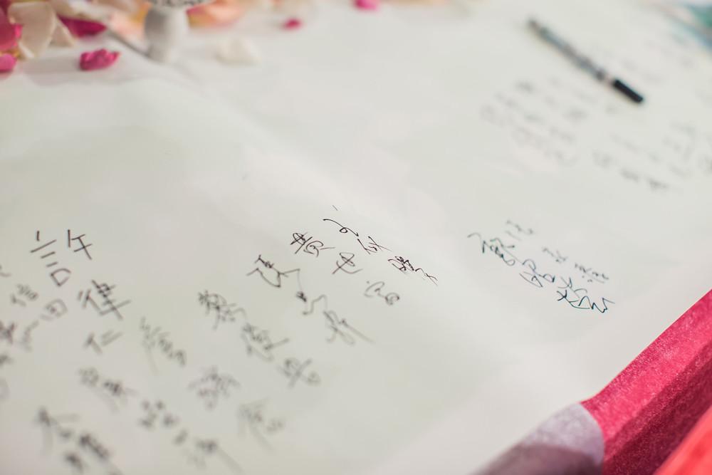 20141115 (1111)台北婚攝推薦-婚攝罐頭