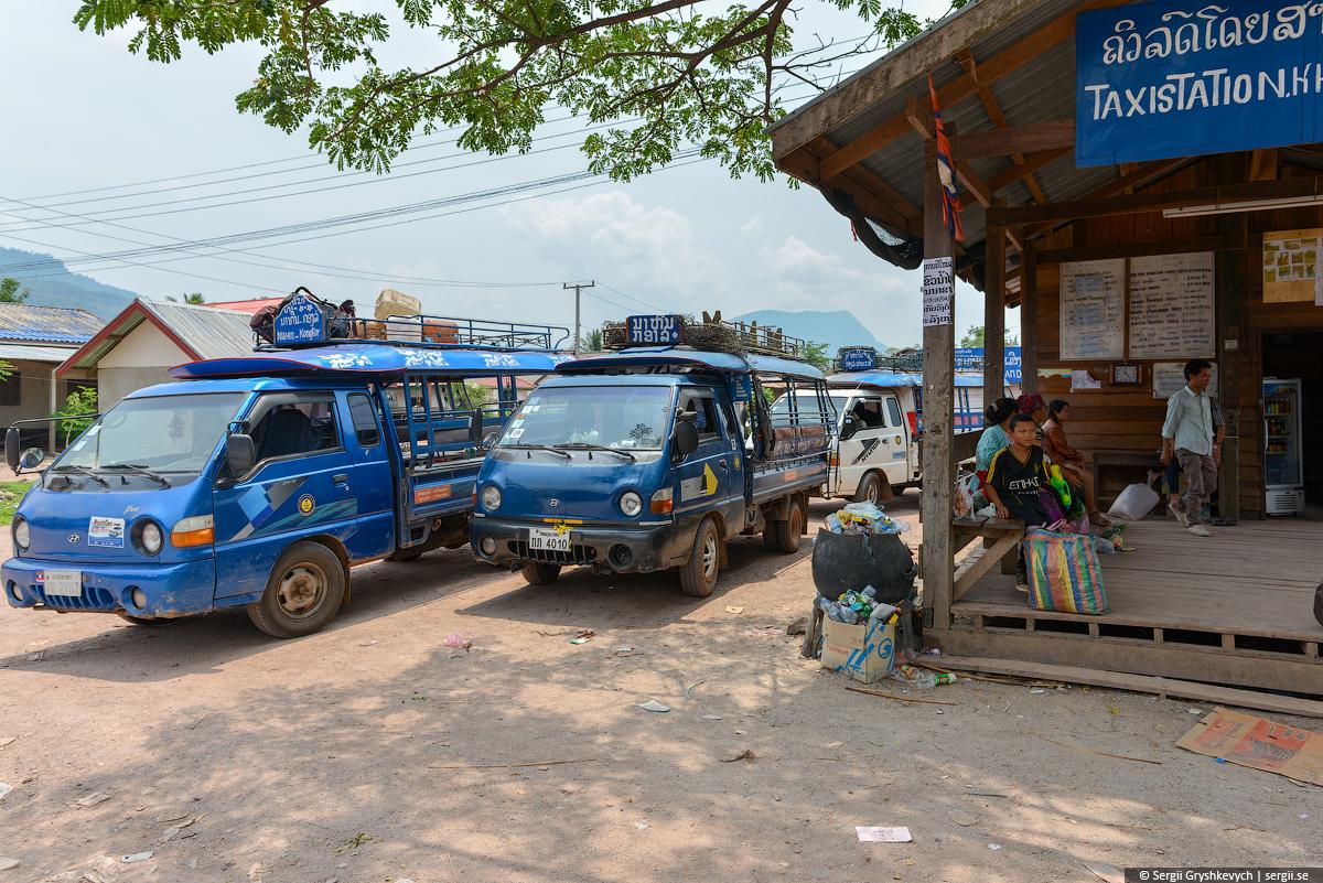 Laos_Ban_Khoun_Kham-4