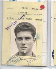 1174065  Israel Maccabee Maccabia Jewish Basketball Team