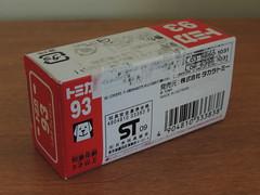 DSCN7599