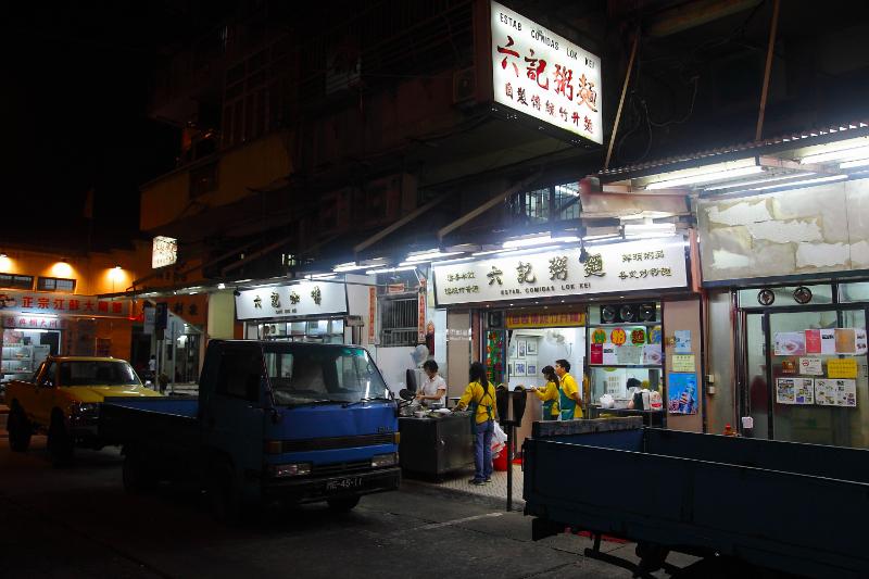 Lok-Kei-Restaurant-Macau