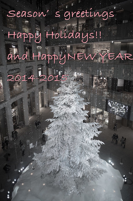 season's greetings 2014-2015
