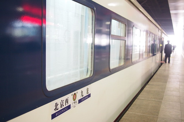 Z97 Sleeper Train from Beijing West Railway Station to Kowloon, Hong Kong