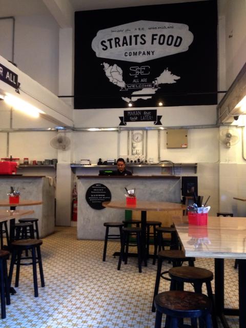 straits-food-company-restaurant