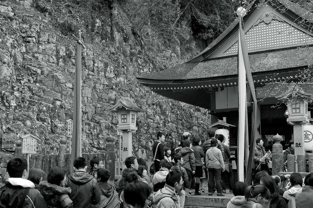 厳魂神社(奥社)|金刀比羅宮
