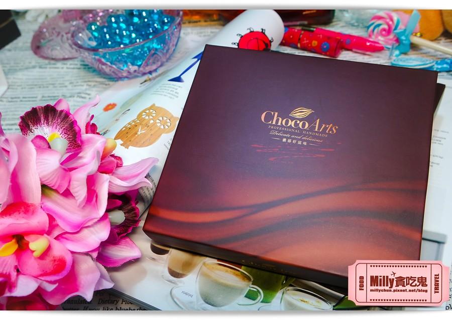 CHOCOARTS喬克亞司巧克力雙重奏系列0014