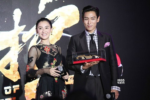 TOP Shanghai Press Con OUT OF CONTROL 2016-06-14 (30)