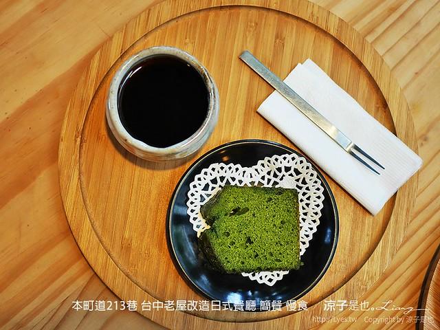 本町道213巷 台中老屋改造日式餐廳 簡餐 慢食 21