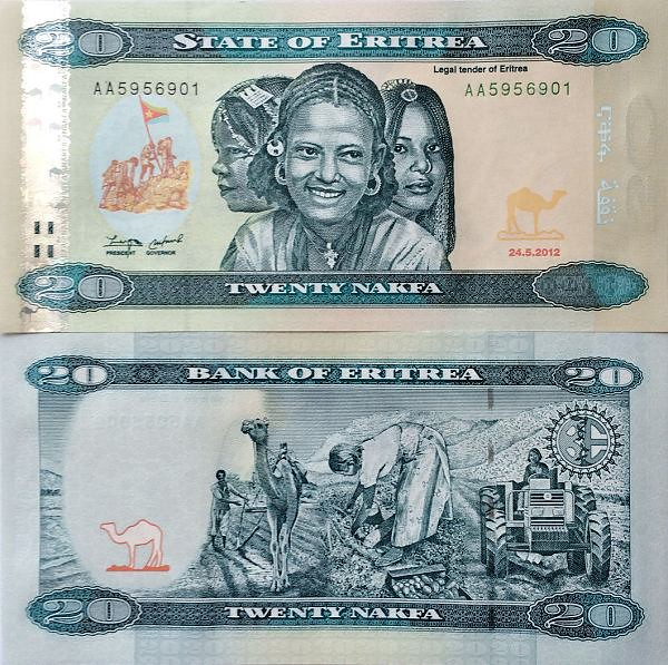 20 Nakfa Eritrea 2012 (2014)