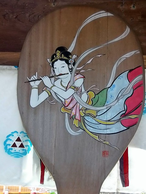 Photo:#7865 Benten paddle By Nemo's great uncle