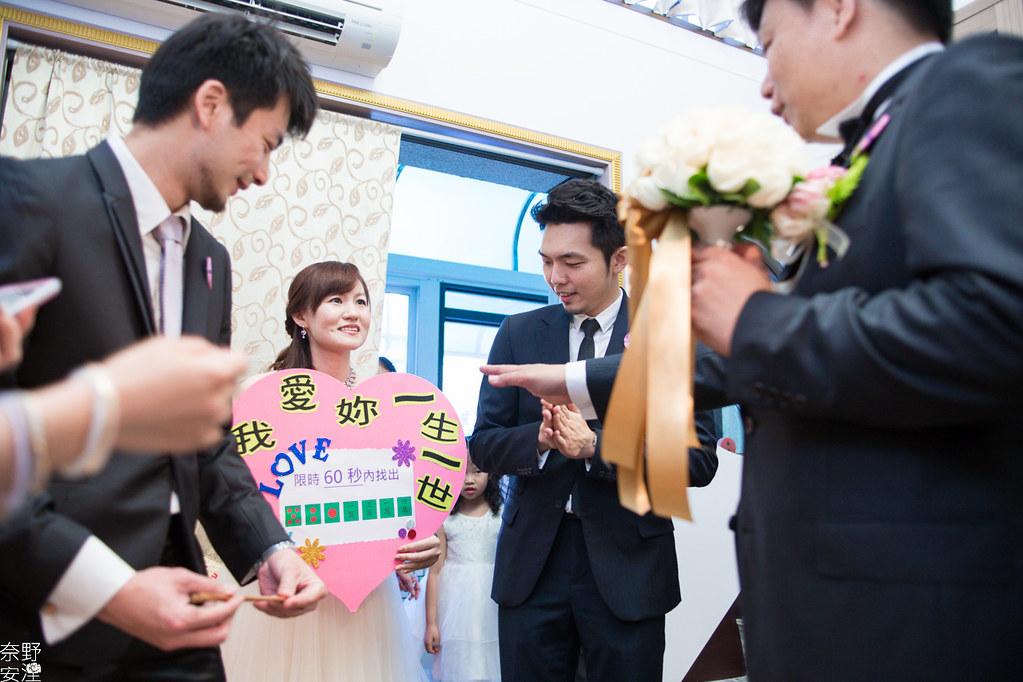 婚禮攝影-台南-家羽&旻秀-結婚-X-大億麗緻酒店 (16)