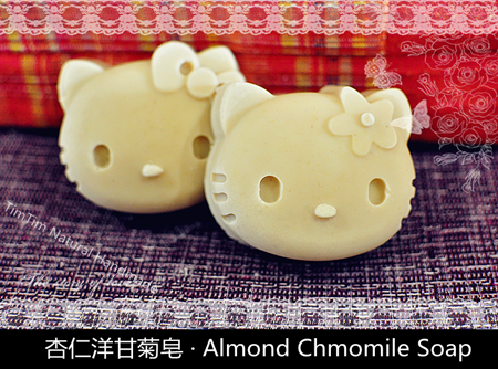 almong chamomile kitty